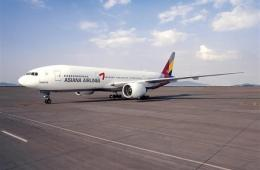 Asiana Airlines: Thông báo Về Việc Hủy Chuyến Từ Seoul Đến Nhật Bản