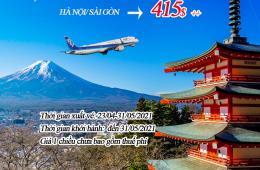 ALL NIPPON AIRWAYS: VI VU NHẬT BẢN CHỈ TỪ 415$++